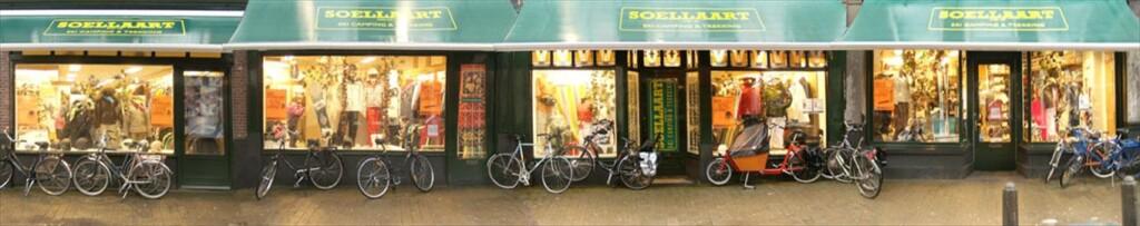 Soellaart shop