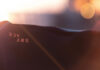 SRFACE wetsuit sun 2